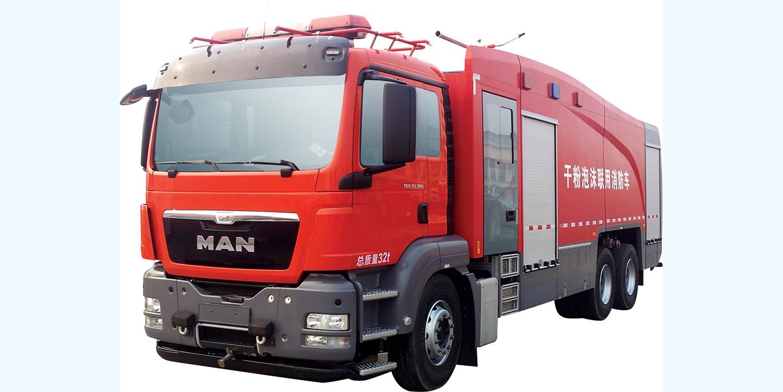 GP120/M型干粉-泡沫联用消防